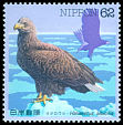 Cl: White-tailed Eagle (Haliaeetus albicilla) SG 2252 (1993)