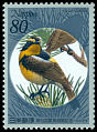 Cl: Narcissus Flycatcher (Ficedula narcissina) SG 2413-4 (1996)