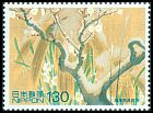Cl: Japanese Bush-Warbler (Cettia diphone)(Repeat for this country)  SG 2481 (1997) 210