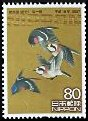 Cl: Eurasian Bullfinch (Pyrrhula pyrrhula)(Repeat for this country)  SG 3559 (2007)