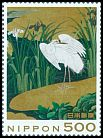 Cl: Little Egret (Egretta garzetta)(Repeat for this country)  new (2017)