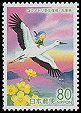 Cl: Oriental Stork (Ciconia boyciana)(Repeat for this country) (not catalogued)  (2005)