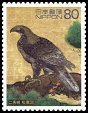 Cl: Golden Eagle (Aquila chrysaetos)(Repeat for this country)  SG 3005 (2002)