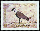 Cl: Spur-winged Plover (Vanellus spinosus) SG 1517 (1987) 20
