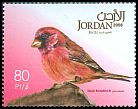 Cl: Pale Rosefinch (Carpodacus synoicus) SG 2226 (2009)