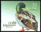 Cl: Mallard (Anas platyrhynchos)(Repeat for this country)  SG 2219 (2009)