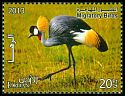Cl: Grey Crowned-Crane (Balearica regulorum)(Out of range)  SG 2485 (2014)  [9/5]
