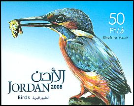 Cl: Common Kingfisher (Alcedo atthis) SG 2227 (2009)