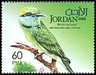 Cl: Green Bee-eater (Merops orientalis) SG 2225 (2009)