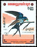 Cl: Barn Swallow (Hirundo rustica) SG 462 (1983) 25