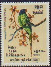 Cl: Grey-headed Parakeet (Psittacula finschii) SG 510 (1984) 120