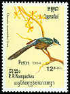 Cl: Chestnut-winged Cuckoo (Clamator coromandus) SG 512 (1984) 180