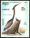Cl: Purple Heron (Ardea purpurea) SG 829 (1987) 200