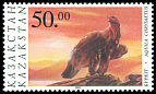 Cl: Golden Eagle (Aquila chrysaetos) SG 114 (1995) 450