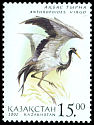 Cl: Demoiselle Crane (Anthropoides virgo) SG 376 (2002) 50