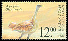 Cl: Great Bustard (Otis tarda) SG 323a (2001)