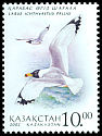 Cl: Great Black-headed Gull (Larus ichthyaetus) SG 375 (2002) 45