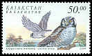 Cl: Northern Hawk Owl (Surnia ulula) SG 320 (2000) 350