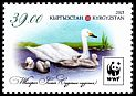 Cl: Whooper Swan (Cygnus cygnus)(Repeat for this country)  SG 619 (2015)