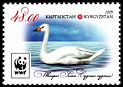 Cl: Whooper Swan (Cygnus cygnus)(Repeat for this country)  SG 620 (2015)