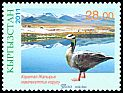 Cl: Bar-headed Goose (Anser indicus)(Repeat for this country)  SG 472f (2011)