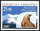 Cl: Black Kite (Milvus migrans)(Repeat for this country)  SG 375e (2007)