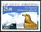 Cl: White-tailed Eagle (Haliaeetus albicilla)(Repeat for this country)  SG 375a (2007)