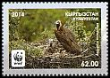Cl: Cinereous Vulture (Aegypius monachus)(Repeat for this country) (I do not have this stamp)  SG 569 (2014)