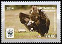 Cl: Cinereous Vulture (Aegypius monachus)(Repeat for this country) (I do not have this stamp)  SG 570 (2014)