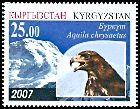Cl: Golden Eagle (Aquila chrysaetos)(Repeat for this country)  SG 375c (2007)