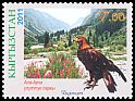 Cl: Golden Eagle (Aquila chrysaetos)(Repeat for this country)  SG 472a (2011)