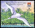 Cl: White-tailed Tropicbird (Phaethon lepturus)(Repeat for this country)  SG 741b1 (2005)  [5/1]