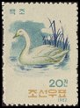 Korea (North) SG 400 (1962)