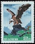 Cl: Cinereous Vulture (Aegypius monachus)(Repeat for this country)  SG 822 (1967) 12