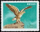 Korea (North) SG 823 (1967)