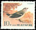 Cl: Daurian Starling (Sturnia sturnina)(Repeat for this country)  SG 1210 (1973) 40
