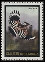 Cl: Eurasian Hoopoe (Upupa epops)(Repeat for this country)  SG 2449 (1984)