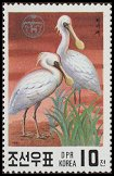 Cl: Black-faced Spoonbill (Platalea minor)(Repeat for this country)  SG 3028 (1991)