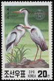 Cl: Grey Heron (Ardea cinerea)(Repeat for this country)  SG 3029 (1991)