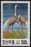 Cl: White-naped Crane (Grus vipio)(Repeat for this country)  SG 3032 (1991)