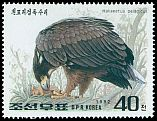 Korea (North) SG 3115 (1992)