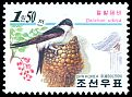 Korea (North) SG 4142 (2001)