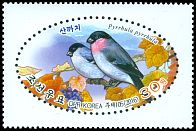 Korea (North) new (2016)