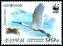 Cl: Black-faced Spoonbill (Platalea minor)(Repeat for this country)  SG 4881c (2009)