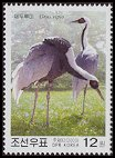 Cl: White-naped Crane (Grus vipio) SG 4324 (2003)