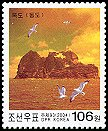 Cl: East Siberian Gull (Larus vegae)(Repeat for this country)  SG 4390 (2004)