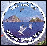 Cl: East Siberian Gull (Larus vegae)(Repeat for this country)  SG 4391 (2004)