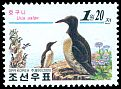 Cl: Common Murre (Uria aalge) SG 4141 (2001)