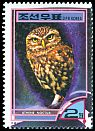Cl: Little Owl (Athene noctua) SG 4008 (2000)