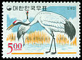 Cl: Red-crowned Crane (Grus japonensis) SG 622 (1966) 190